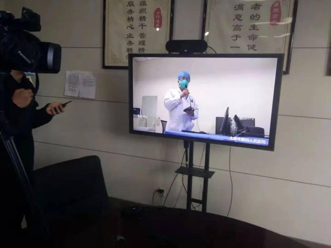 太原市第四人民医院4名新冠肺炎患者治愈出院
