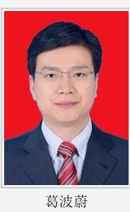重磅!太原市政府领导最新分工,常务副市长刘俊义、副市长杨继承分管这些部门  第8张