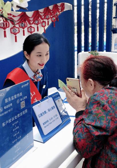 深圳游客中心(蛇口邮轮母港)2021新春钢琴公益展演