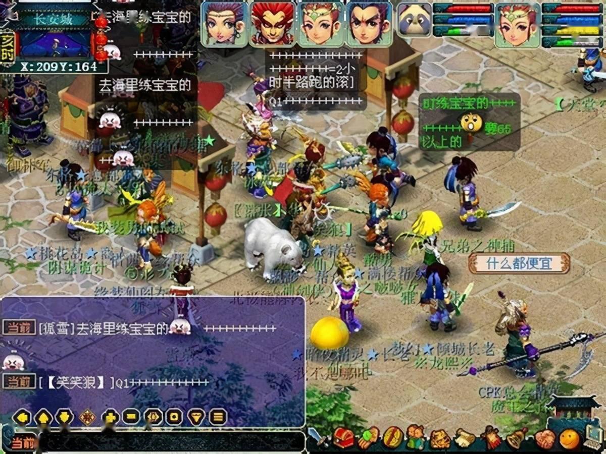 梦幻西游:重温过去的美好,老玩家展示过去的游戏截图,都是回忆