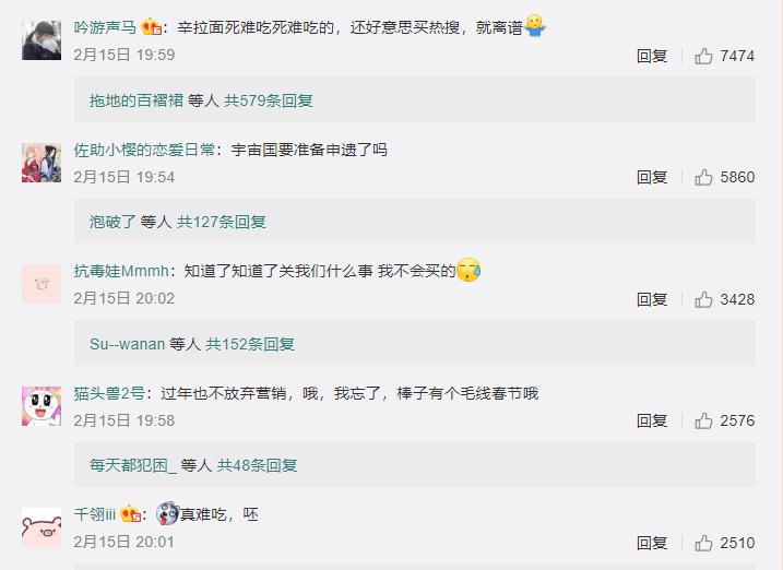 韩国方便面冲上了热搜,去年向中国出口近10亿元!网友:抗煮但不好吃!你吃过吗?  第1张
