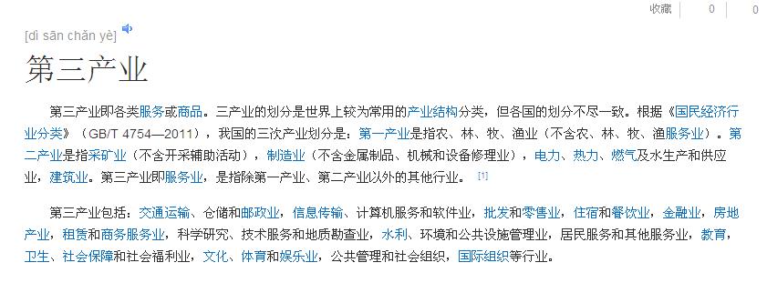 2020上半年东北gdp排行榜_2020年辽宁14城GDP排名发布!房谱独家