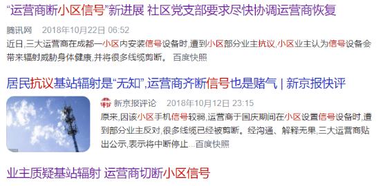 天顺app-首页【1.1.7】  第13张