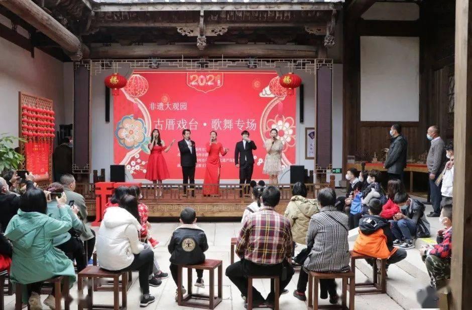 """208万人次!福州文旅""""年味大餐""""备受青睐,市民出游热情高涨!"""