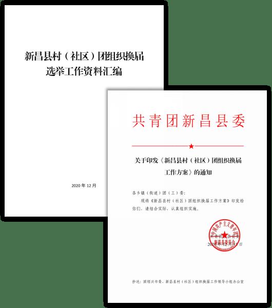 新昌有多少人口2020_人口普查
