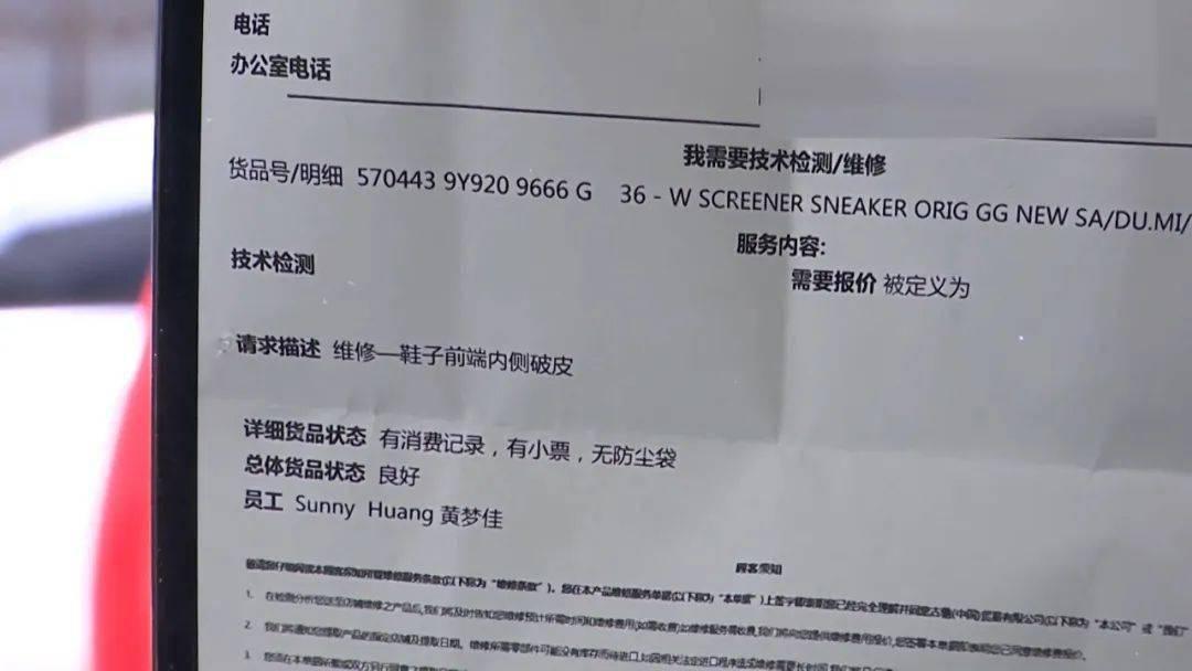 无锡男子在专柜花6800买名牌鞋,谁知鞋却......