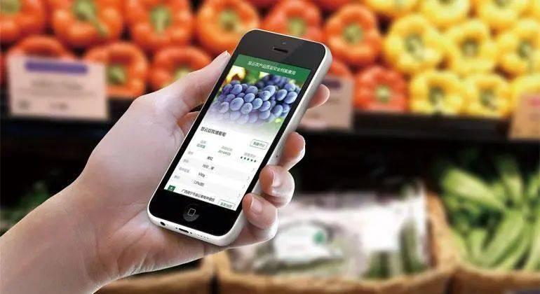 农业农村部:支持创新性强的农业转基因生物研发活动