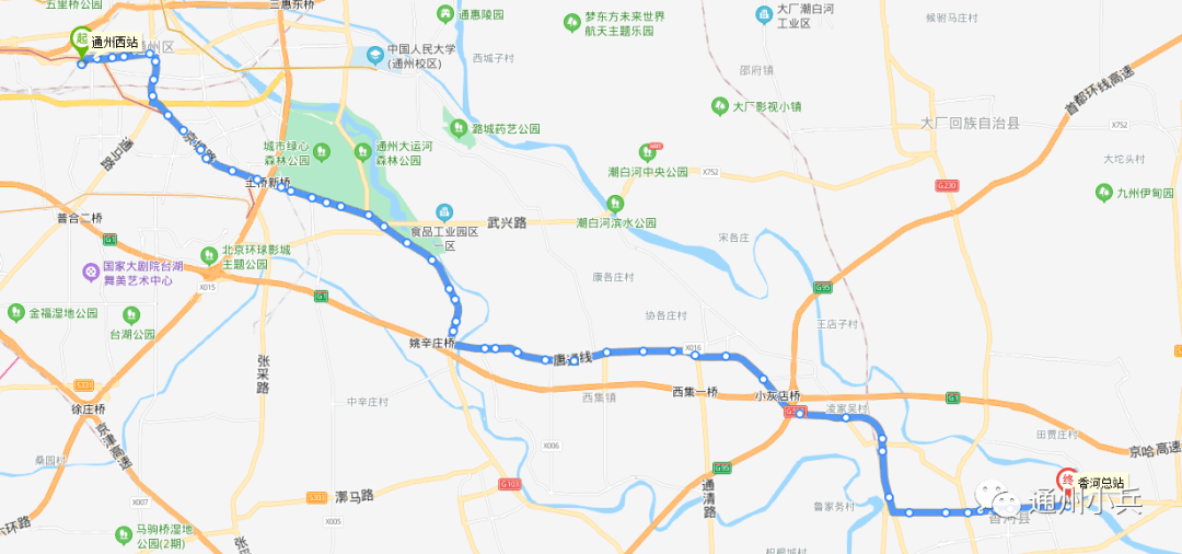 星辉待遇-首页【1.1.7】