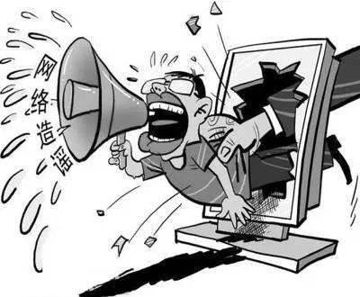 绛县一人因为是新冠肺炎患者密接者而被隔离?真相其实是...