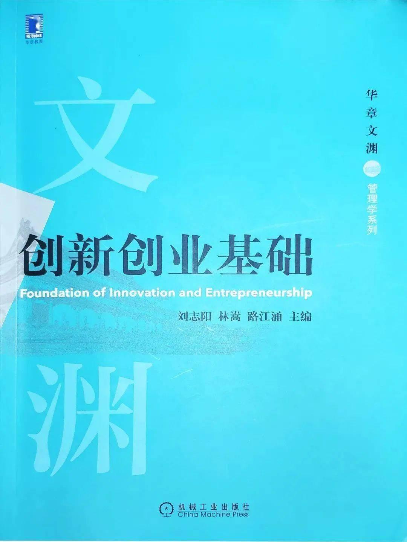 集精系统作者\x20江五色 集精系统全文免费阅读