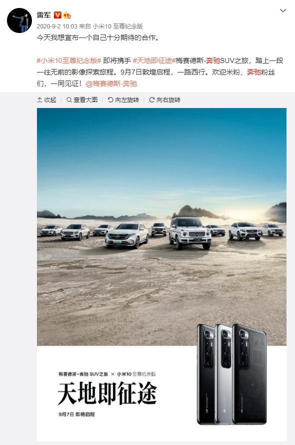 十几分钟股价暴涨12%,小米是真打算造车了?