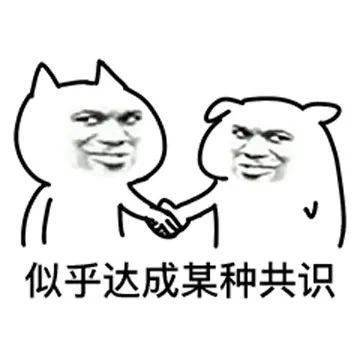 嗨~宁波,很高兴遇见你!  第5张