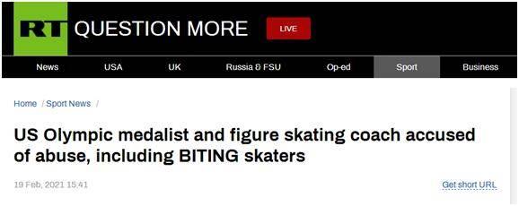 """虐待运动员?美国花样滑冰教练被队员指控""""咬人"""""""