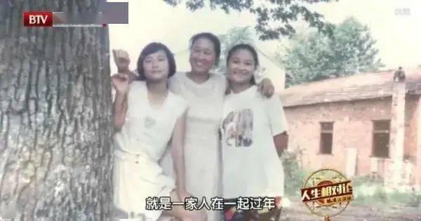 《你好,李焕英》告诉我们:良好的母女关系是如何治愈一生的  第3张