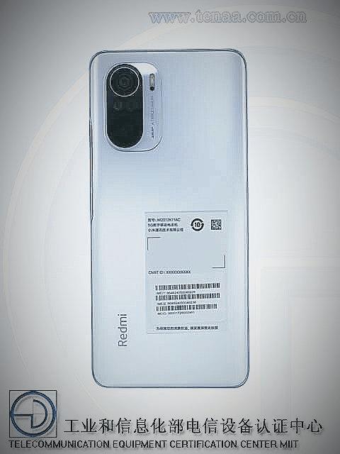 不止是最贵直屏!Redmi K40系列标配全球最小的中孔屏  第2张