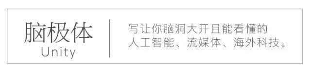 天顺娱乐总代-首页【1.1.4】  第13张