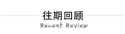 天顺娱乐总代-首页【1.1.1】  第7张