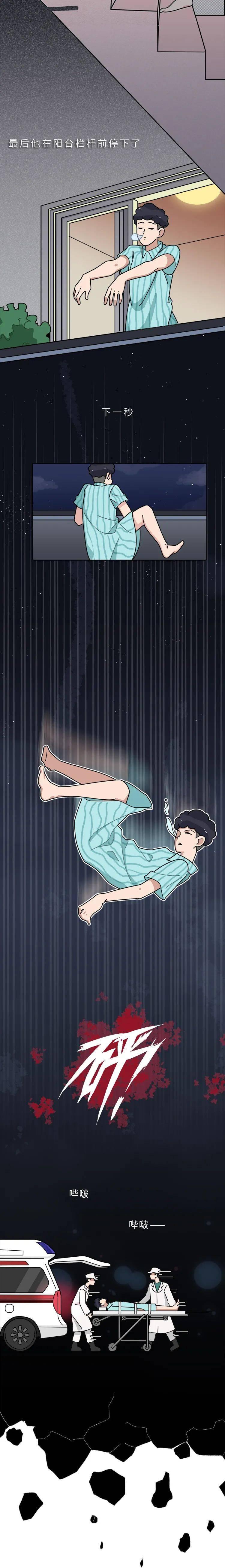睡着后出现这种状况,比熬夜伤身100倍