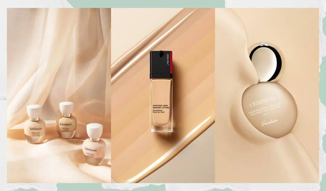 2021新品粉底丨「保养型底妆」哪家强?