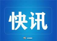 全国疫情中高风险地区清零 黑龙江望奎县疫情最新情况