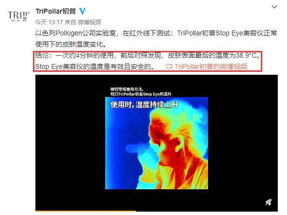 网红美容仪致烫伤冲上热搜,李佳琦推荐产品又摊上事了!