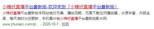 天顺平台开户-首页【1.1.5】  第10张