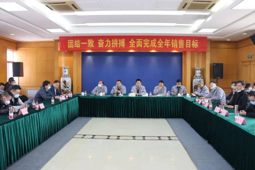 硬核|压力就是力量!刘汉儒要求汉马科技集团毫不妥协地完成年度销售目标