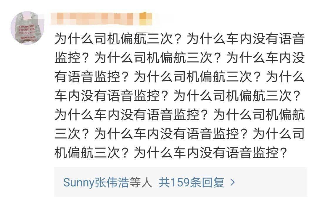 【1017丨热搜】23岁女生跳车窗身亡,货拉拉连夜回应!