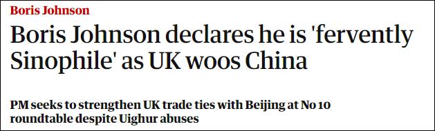 英国首相约翰逊:我是狂热亲华派,希望重启中英年度经济财金对话