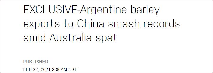 阿根廷大麦填补澳大利亚供应缺口,对华出口将创纪录
