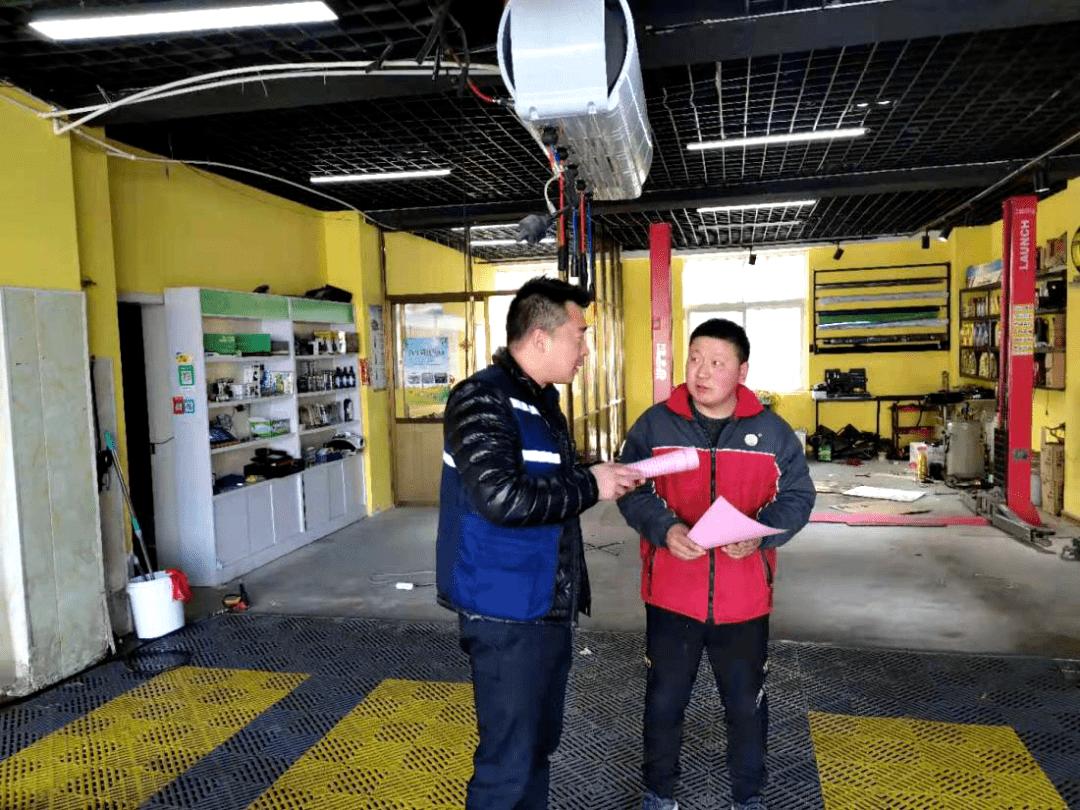 灌云生态环境局组织开展全县汽修行业固废法宣传活动