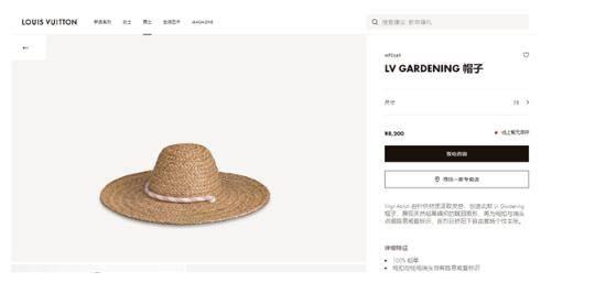 """草帽""""LV"""",痰盂""""出圈"""",哈哈!"""