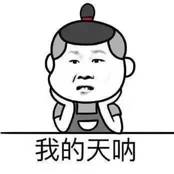 天顺总代理-首页【1.1.4】  第2张