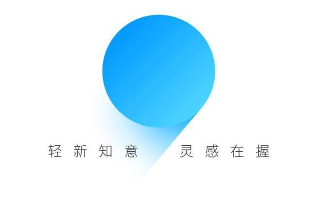 魅族18/18 Pro双旗舰提前亮相!双曲面屏+中置开孔 这次妥协了?