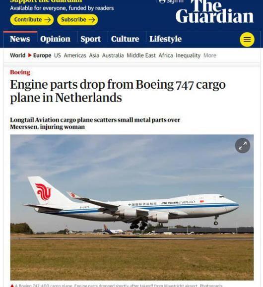 国外航空事故,英媒却配中国公司图片!