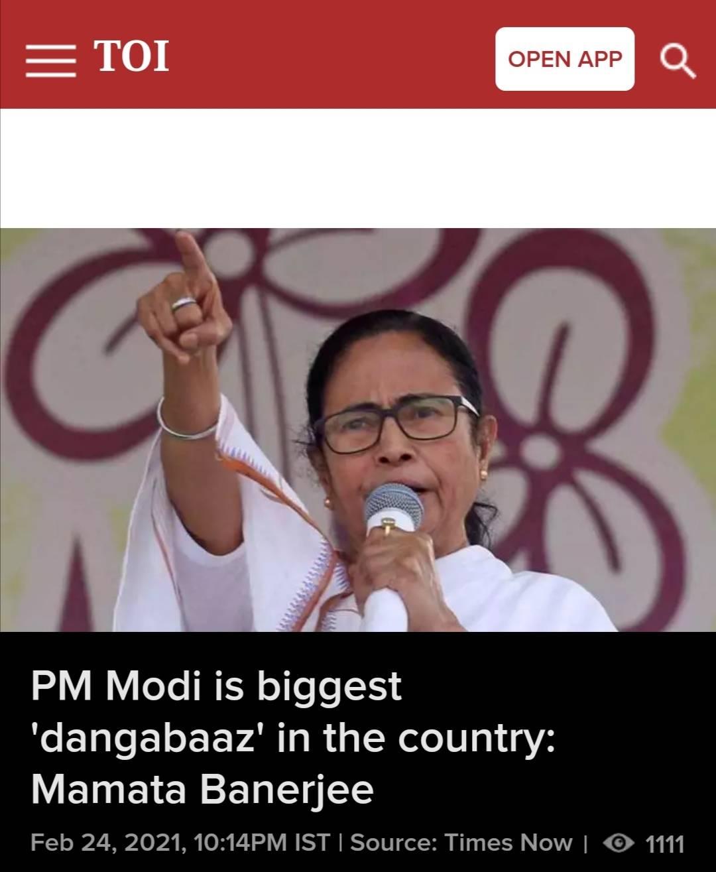 """印度一邦首席部长怒批莫迪:他是印度最大""""暴徒""""!"""