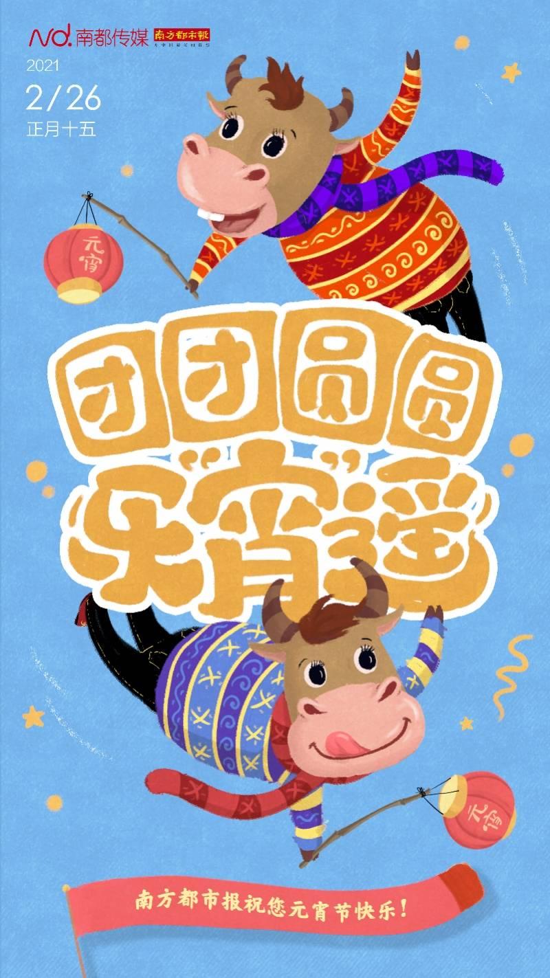 为什么说元宵节是中国情人节?