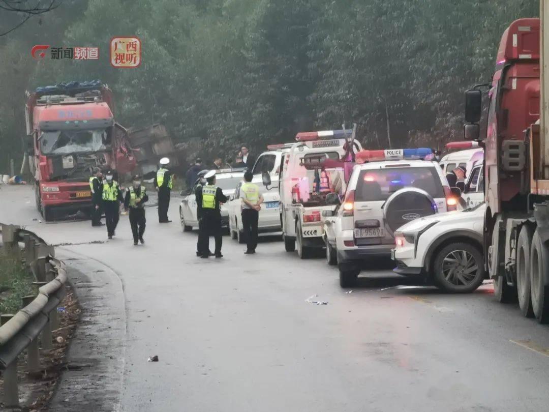 南宁发生货车相撞事故,目前已造成3人死亡,6人重伤