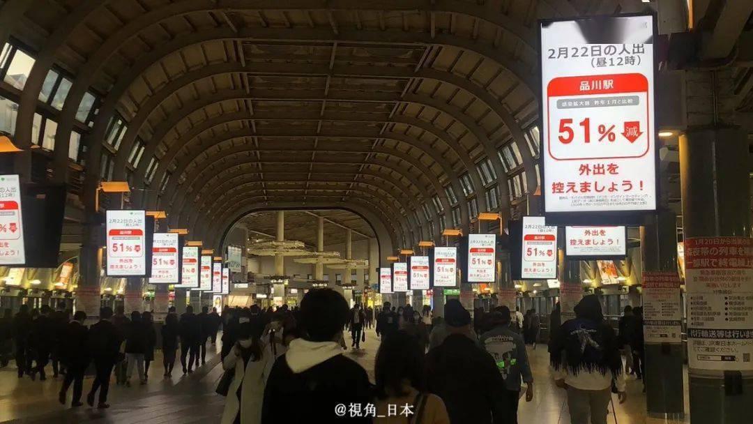 东京主要车站开始展示客流变化 & JR草津线忍者纪念印