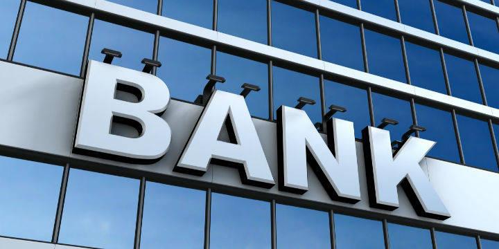 按职业经理人管理 渤海银行公开招聘行长和5名副行长