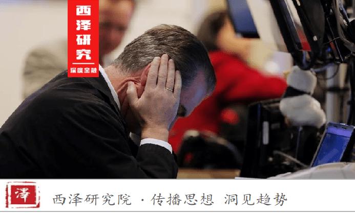 赵建:压不住的通胀——这次他们终于知道货币不是万能的了