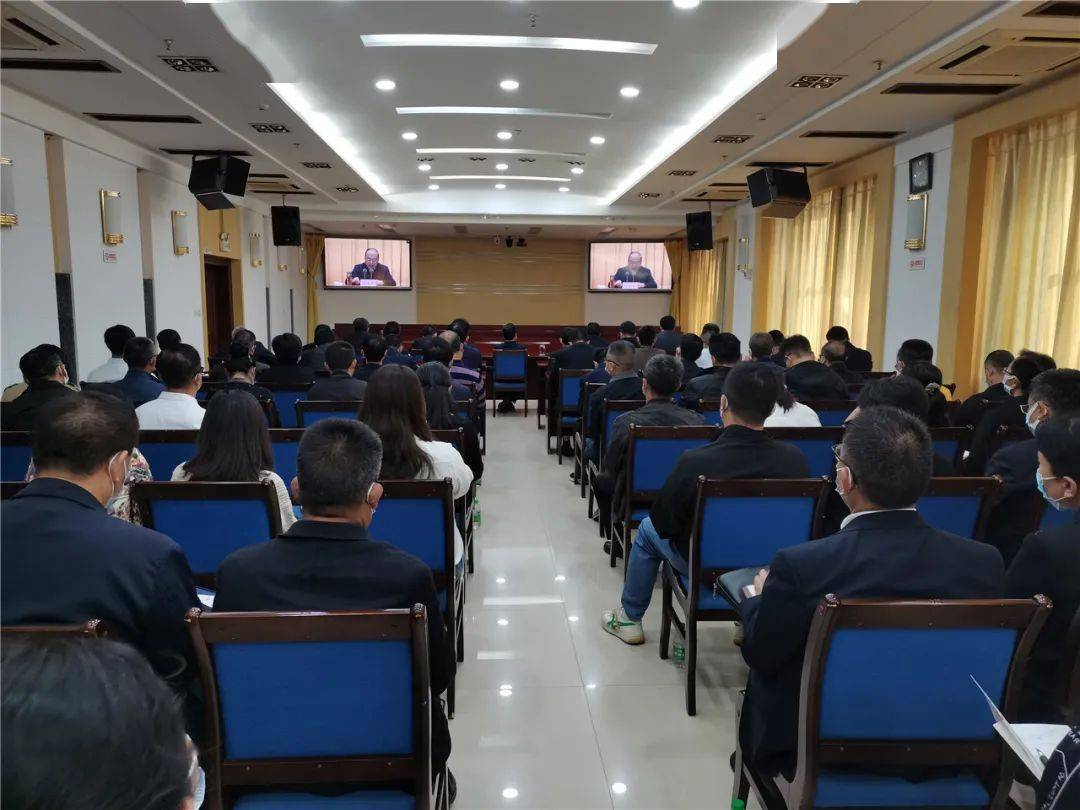 我州收听收看云南省开展党史学习教育动员大会视频会议