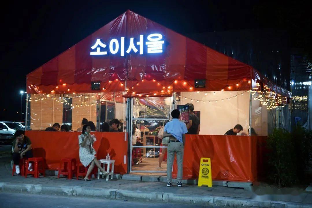 2021.02.27:宁曼壹号-More Space夜市