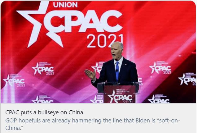 这场集会,特朗普和中国成了主角