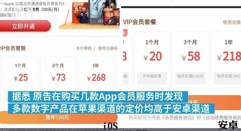 Win 10是绝唱?微软新系统换版本号;苹果摊事,被中国用户告了