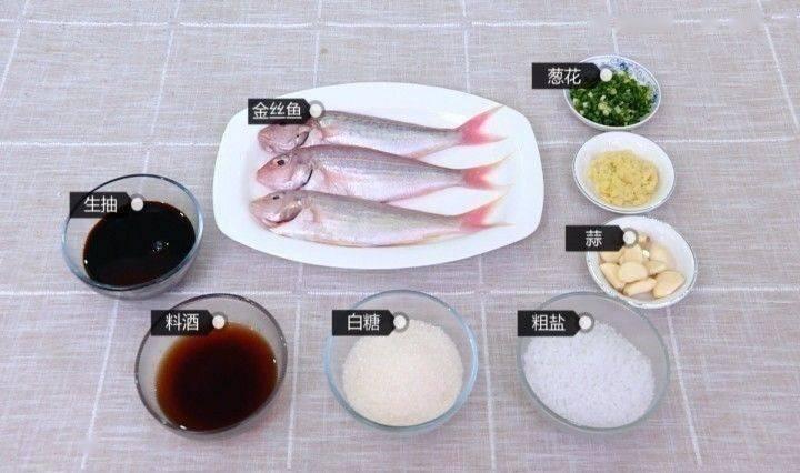 做金鱼看起来有点奇怪,但是味道很好!
