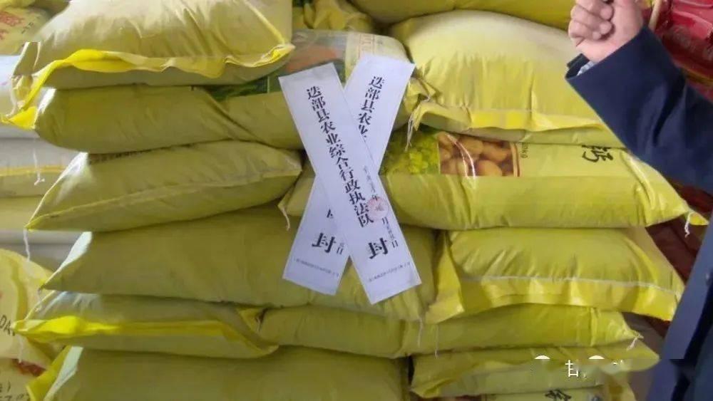 """重磅!这些地区全面禁止销售化肥!现有化肥全部""""查封""""用有机肥100%替代!"""