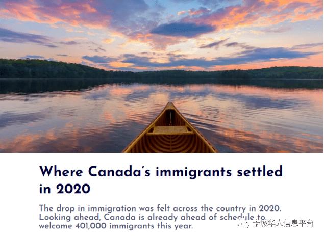 加拿大华人人口数量_加拿大现有确诊人数12368,安省新增355病例,多伦多新病例