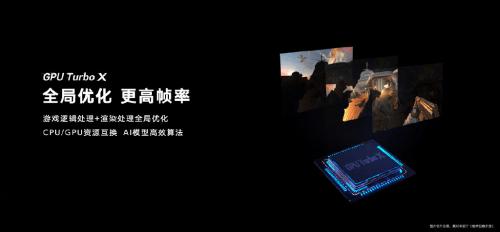 10亿色屏幕超感光影像的新旗舰,用户买过都说好!