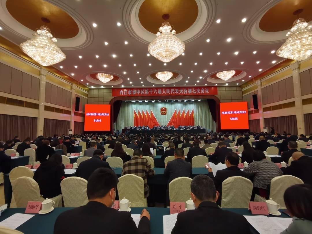 2021年内江经济总量_内江2030年规划图